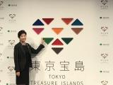 東京宝島のロゴ発表